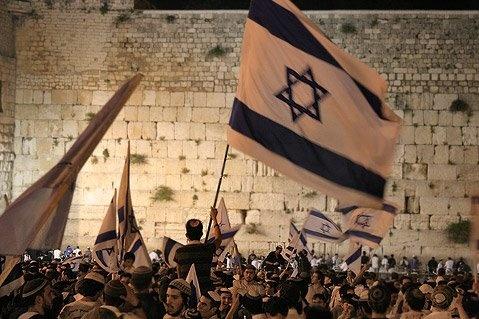 wailing_wall_celebration_flags