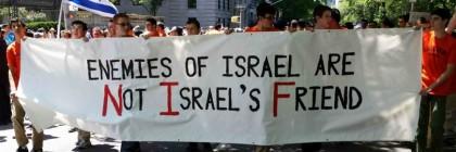 new_israel_fund
