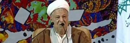 Rafsanjani-YouTube