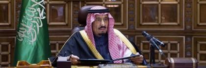 saudi-arabia-king-salman