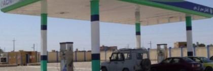 gas_station_afghanistan