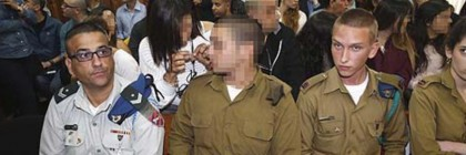 """The Israeli soldier, who shot a Palestinian terrorist last Thursday in Hebron arrives to a court hearing at a military court near Kiryat Malachi, March 29, 2016. After an attempted stabbing attack, in which one soldier was wounded, in Hebron, West Bank, the Israeli soldier was filmed shooting the Palestinian, who was already """"neutralized"""" by other soldiers who stopped him from attacking further. The Israeli left-wing organization 'B'tzelem' released the video, staring a controversy around the IDF's moral conduct. Photo by POOL *** Local Caption *** ???? ????? ????? ???? ?? ???? ?????? ????? ????? ???? ???? ????? ???? ??? ????"""