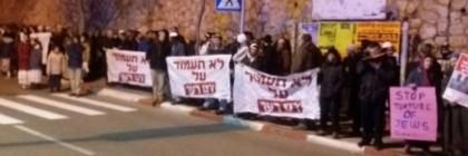 protest-shabak