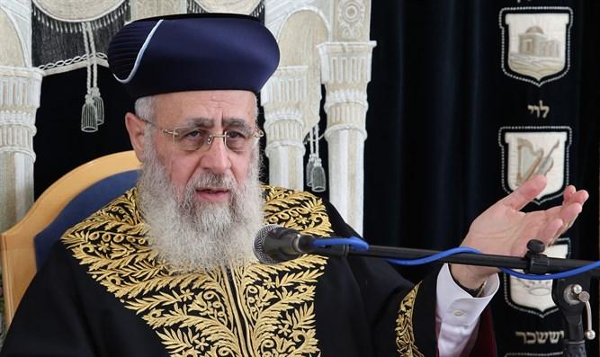 sephardic-chief-rabbi-yitzchak-yosef