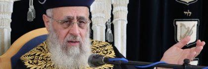 sephardic_chief_rabbi_yitzchak_yosef