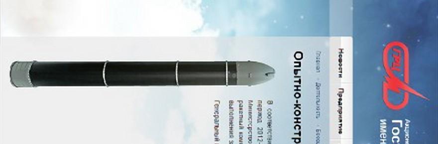 russia-nuclear-missile-satan-2