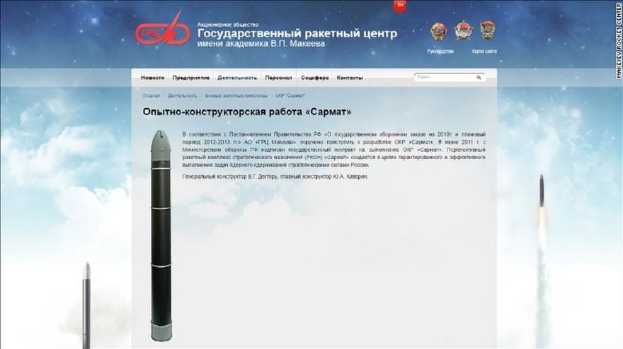 An image published by the Makeyev Rocket Design Bureau of the RS-28 Sarmat rocket, or 'Satan 2.'